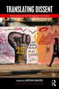 translating dissent image