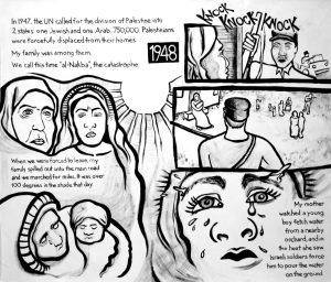 NAJAWA - A STORY OF PALESTINE image