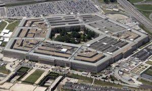 Pentagon-Building